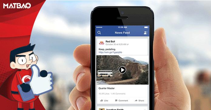 20 cách tăng tương tác tự nhiên trên Facebook hiệu quả nhất