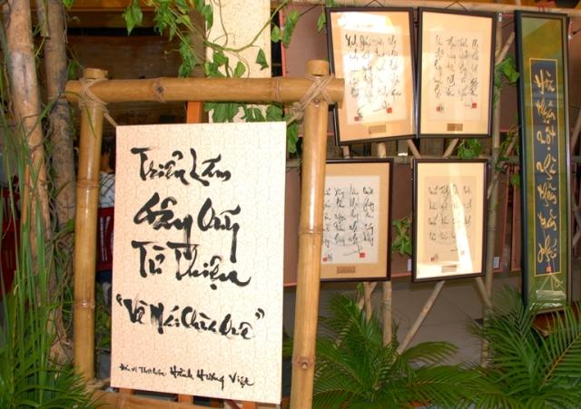 Triển lãm thơ thư pháp và tem Phật giáo