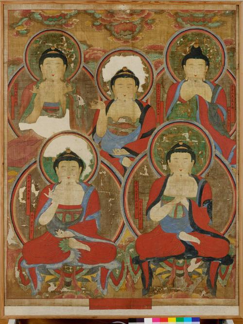 Bức tranh Phật giáo bị đánh cắp sẽ trở lại Hàn Quốc
