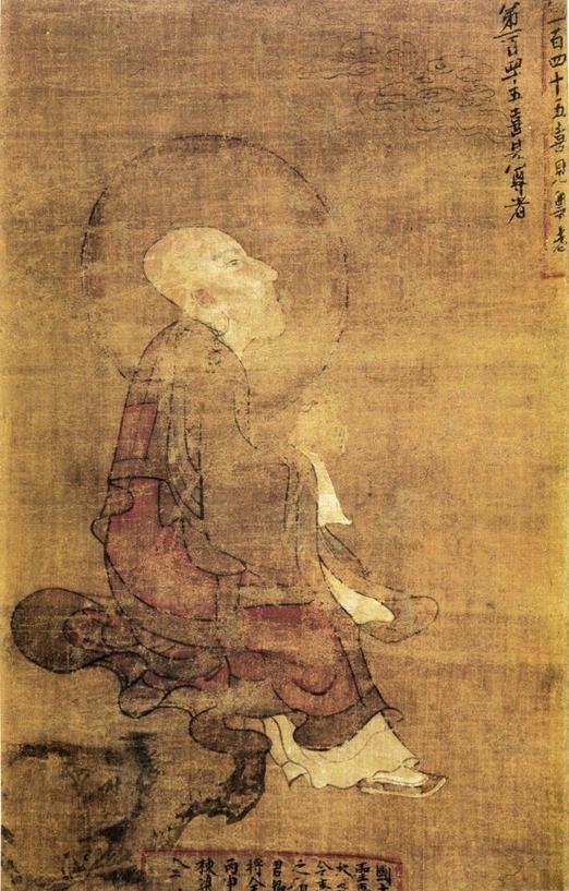Hiện vật Phật giáo Cao Ly trở thành báu vật quốc gia