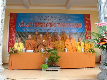 Đăk Lăk: Lễ lạc thành chùa Thăng Thạnh - huyện Krông Păk