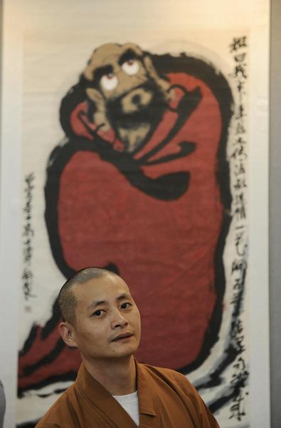 Trung Quốc: Triển lãm tranh và thư pháp của các nhà sư