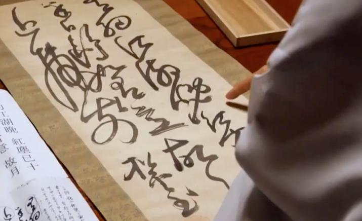 Hàn Quốc: Lần đầu tiên triển lãm thư pháp Phật giáo